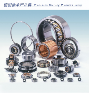 High Precision Bearing Products Group